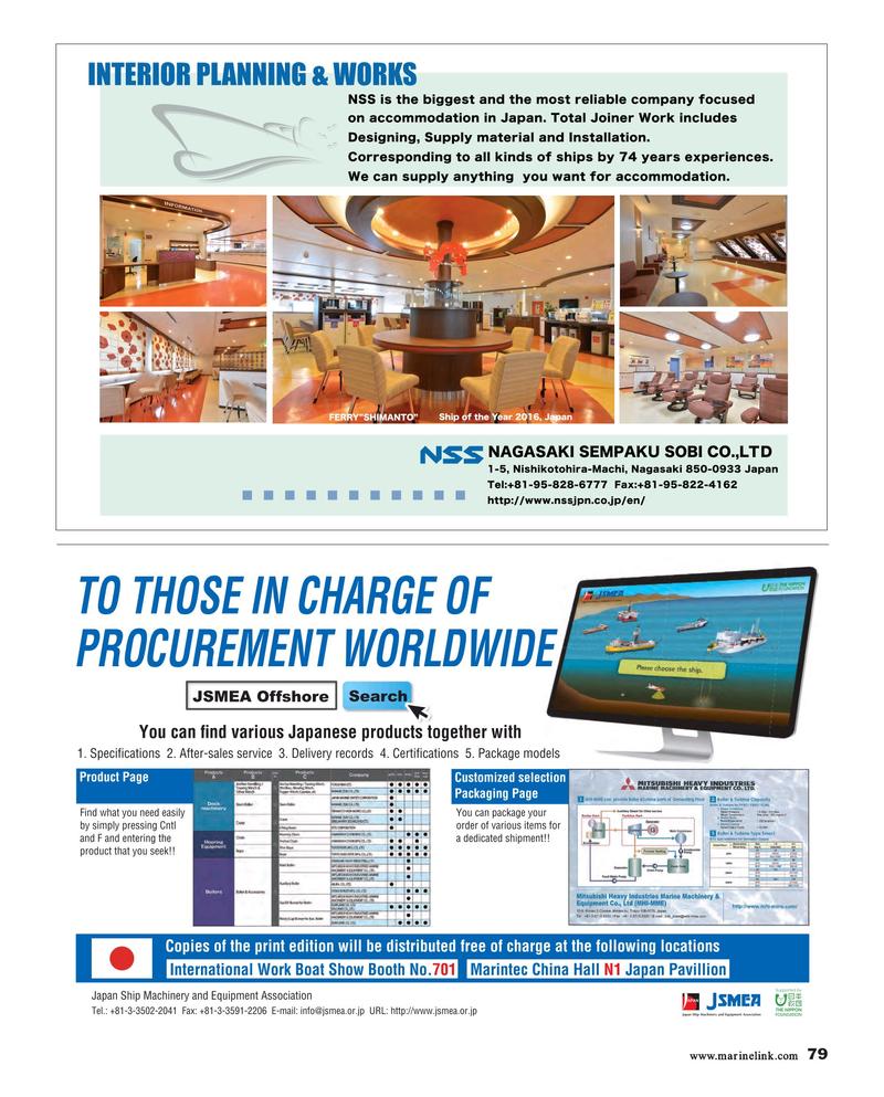 Maritime Reporter Magazine, page 79,  Nov 2017