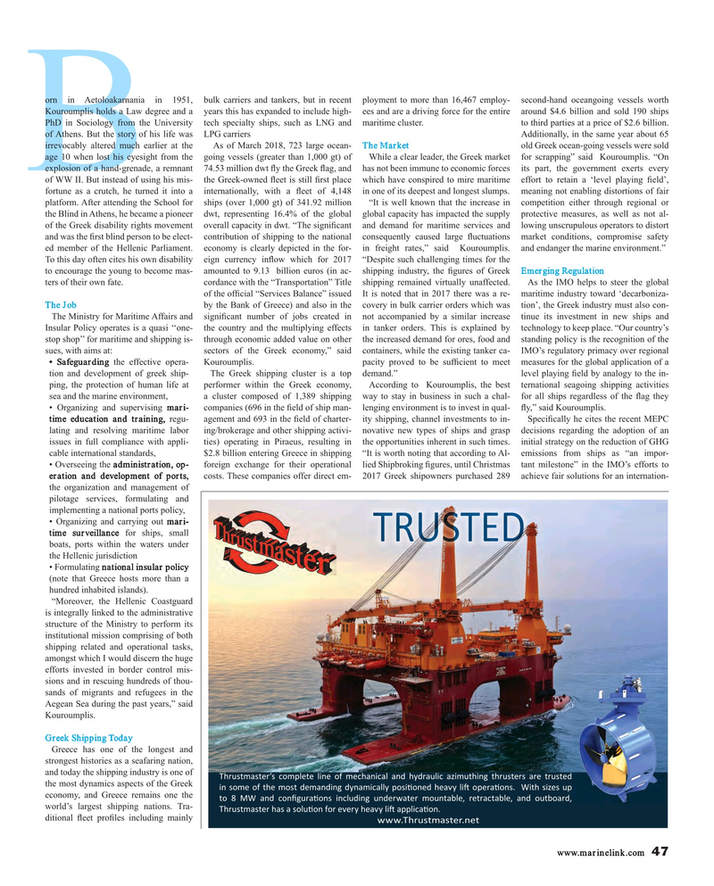 Page 47 Of Maritime Reporter Magazine May 2018
