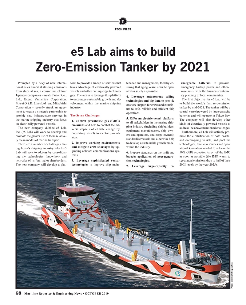 Maritime Reporter Magazine, page 68,  Oct 2019