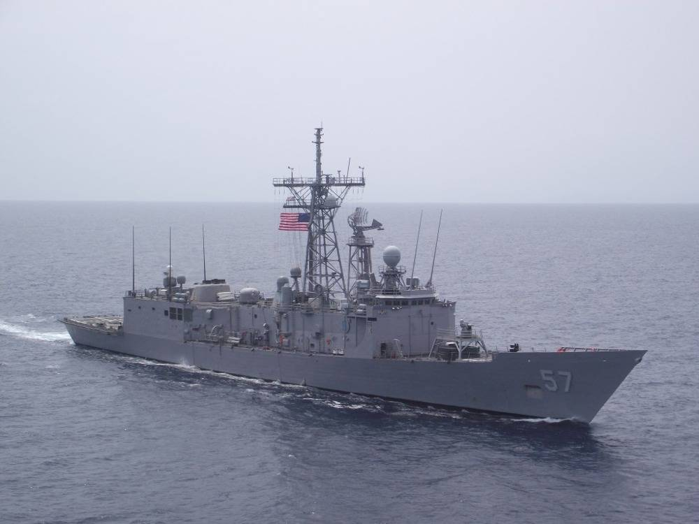 USS Reuben James: Photo credit USN