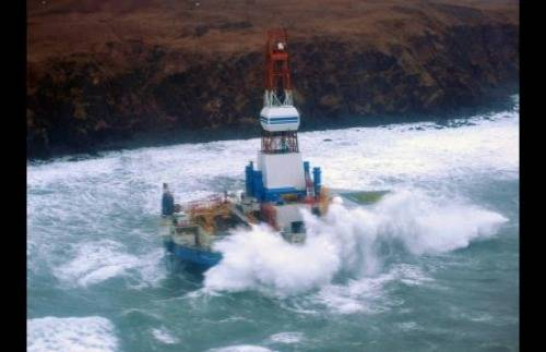 File Kulluk Aground: Photo credit USCG