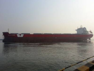 File Bulk Carrier Sicilian Express: Photo credit Vroon
