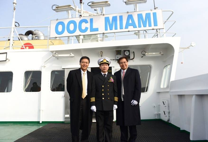 File OOCL Christening: Photo credit OOCL