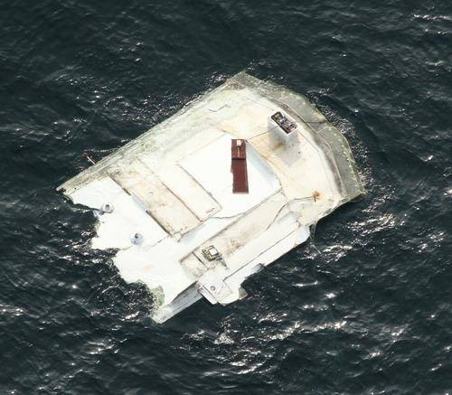 Debris off Atlantic Coast: Photo USCG