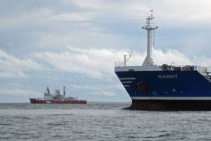 File Photo credit:  Canadian Coast Guard