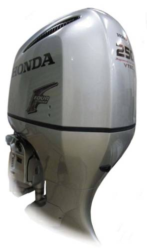 File Image courtesy Honda Marine