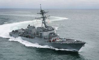 Navy Welcomes William P. Lawrence to the Fleet