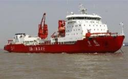 File Icebreaker Xue Long: Photo credit Xinhua