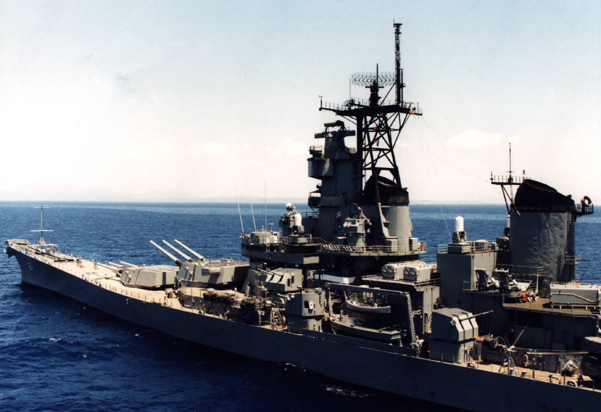 File the historic battleship, the USS IOWA