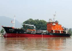 File New 63-meter oil spill response vessel Donglei 6