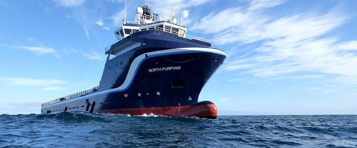 Ένα σκάφος υποστήριξης ανοικτής θάλασσας του Gulfmark (CREDIT: Gulfmark)