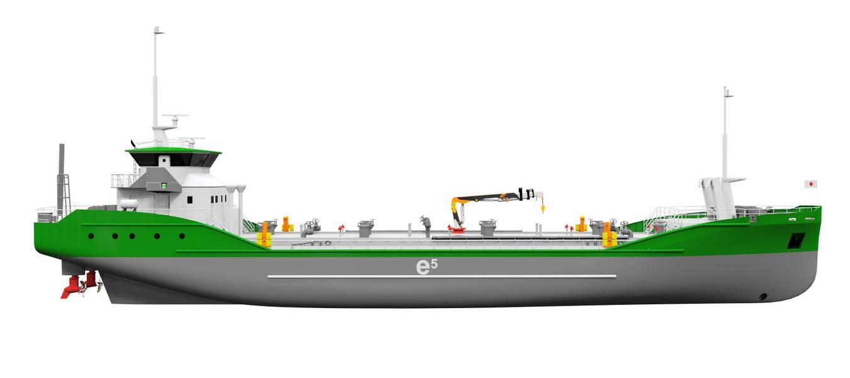 الصورة: حقوق الطبع والنشر Asahi Tanker Co. Ltd. & Exeno-Yamamizu Corp