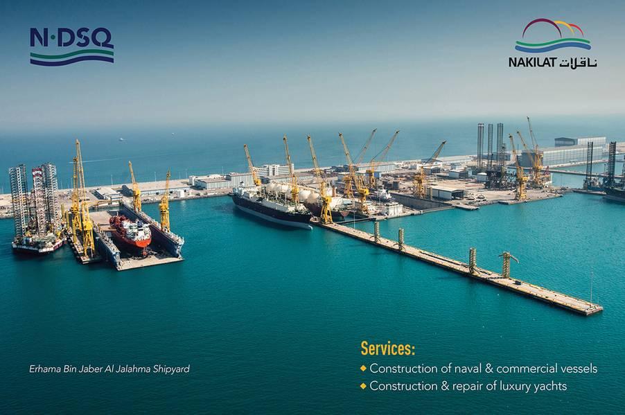 شركة ناقلات لبناء السفن في دامن قطر (NDSQ)