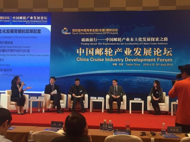 पिछले हफ्ते चीन के टियांजिन में चीन क्रूज़ इंडस्ट्री डेवलपमेंट फोरम में एक पैनल चर्चा। फोटो: ग्रेग ट्रुथवेन