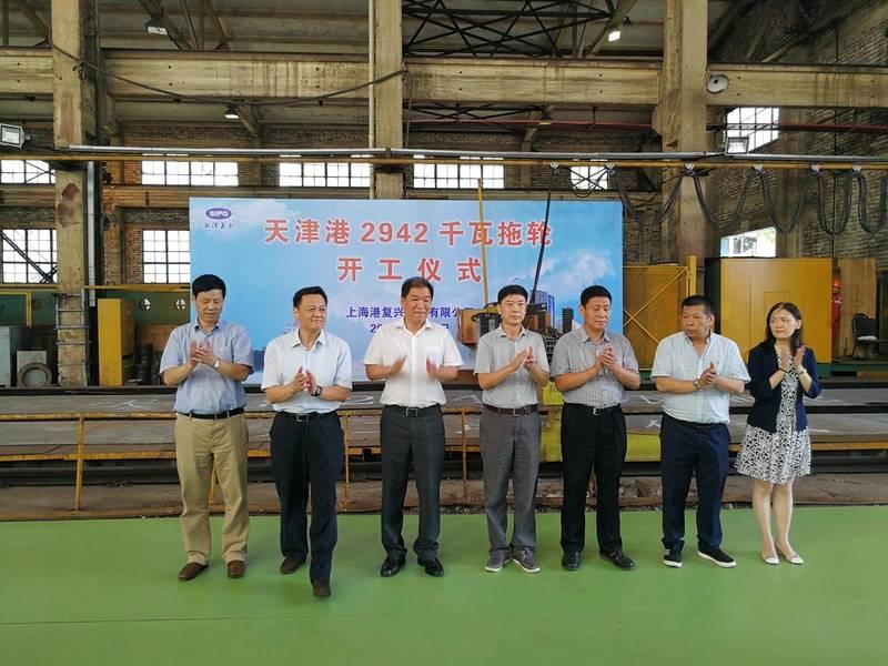 三林造船厂钢铁切割仪式(照片:罗伯特艾伦有限公司)