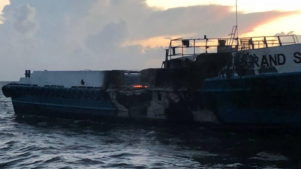 (صورة لخفر السواحل الأمريكي مقدمة من محطة خفر السواحل في البندقية)