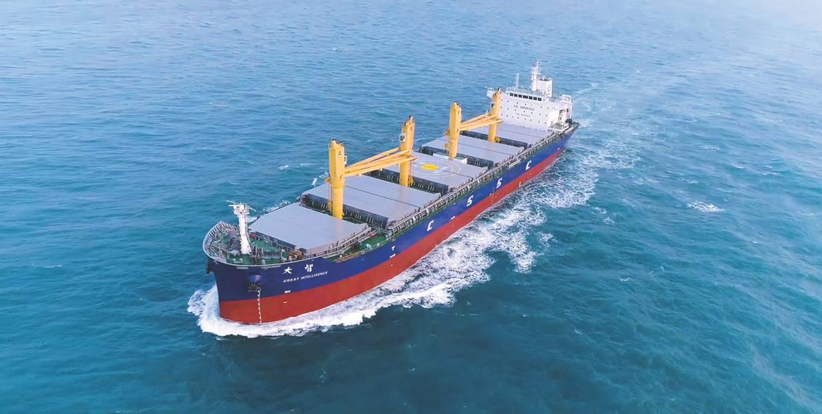 Great Intelligence是一艘38,800载重吨的散货船,采用劳埃德船级社的启用了网络的船舶描述性注释,使用ShipRight Procedure基于风险的方法进行应用。 (图片由劳氏船级社提供)
