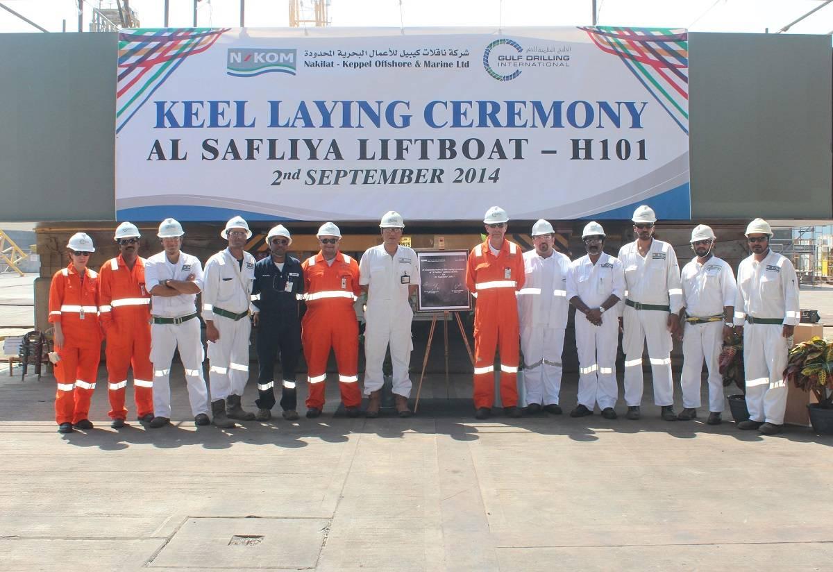 N-KOM Lays Keel For Qatar'S First Liftboat