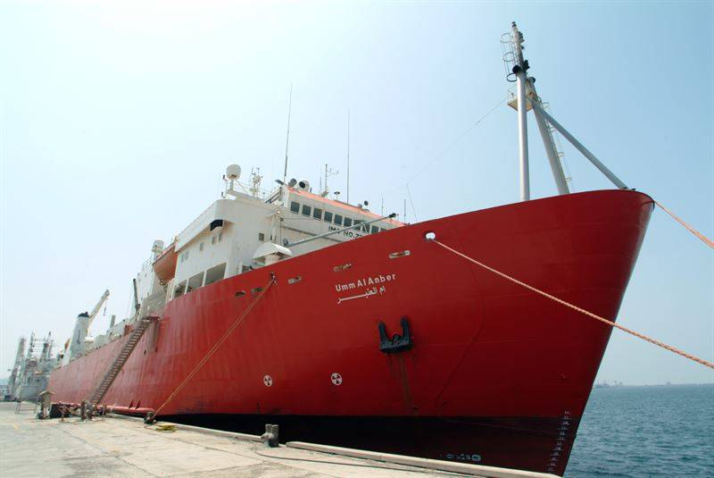 MHI and MHPS Jointly Develop Marine SOx Scrubber