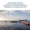 File image (CREDIT: Human Rights at Sea)