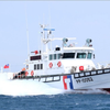 Taiwan Coast Guard select MJP to equip their 100-ton class vessels (Photo: MJP)