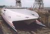 Condor Express: Photo courtesy of A&P Shipyard