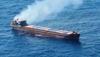 (Photo: Guardia Costiera)