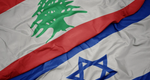 Flags of Lebanon and Israel (Credit:luzitanija /AdobeStock)