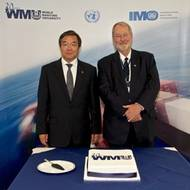 WMU 30th anniversary: Photo credit IMO