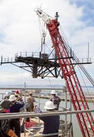 USS IOWA Mast vertical(sm).jpg