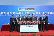 Picture at the groundbreaking ceremony, Roger Holm, Senior Vice President, Engines, Wärtsilä Marine Solutions and Wu Qiang, President of CSSC, in the middle. (Photo: Wärtsilä)