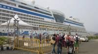 Image: Cochin Port Trust