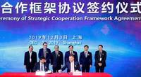 The strategic cooperation agreement was signed by Qian Jianping, Vice President of CSSC, and Norbert Kray, Regional Manager for Greater China at DNV GL – Maritime. Photo: DNV GL
