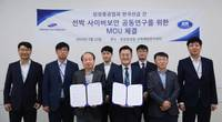 Representatives from both Korean Register and Samsung Heavy Industries following the MOU signing. (Photo: KR)