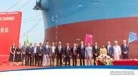Photo by Oman Shipping Company
