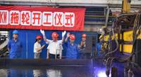 A steel cutting ceremony at Jiangsu Zhenjiang Shipyard  (Photo: Robert Allan Ltd.)