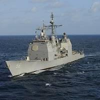 Aegis cruiser USS San Jacinto: Photo credit USN