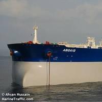 © Ahsan Hussain / MarineTraffic.com