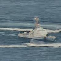 Iranian Islamic Revolutionary Guard Corps Navy (IRGCN) vessels conducted unsafe and unprofessional actions against U.S. Military ships by crossing the ships' bows and sterns at close range while operating in international waters of the North Arabian Gulf. U.S. forces are conducting joint interoperability operations in support of maritime security in the U.S. 5th Fleet area of operations. (U.S. Navy photo)