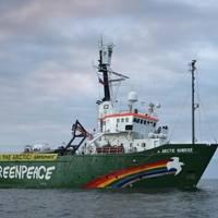 Arctic Sunrise (Photo: Greenpeace)