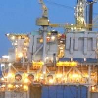 BassDrill Beta. Image: Atlantica Tender Drilling Ltd