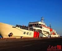 China Patrol Boat Haixun 11: Photo credit People's Daily: