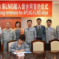 class contract signing ceremony for APLNG 6LNG ships