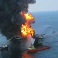 Deepwater Horizon (USCG photo)