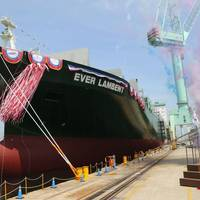 Ever Lambent, the first L-type containership in the Evergreen Line fleet.