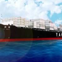 File Image: Yang Ming Marine Transport Corp