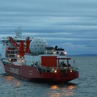 File photo: Chinese research vessel Xue Long (Photo: U.S. Coast Guard)
