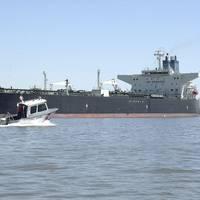 (File photo courtesy U.S. Coast Guard)