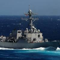 File photo: USS Kidd (DDG 100) (U.S. Navy photo by Crishanda K. McCall)