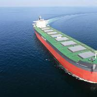 First of Six 208,000 dwt bulk carrier HHI built